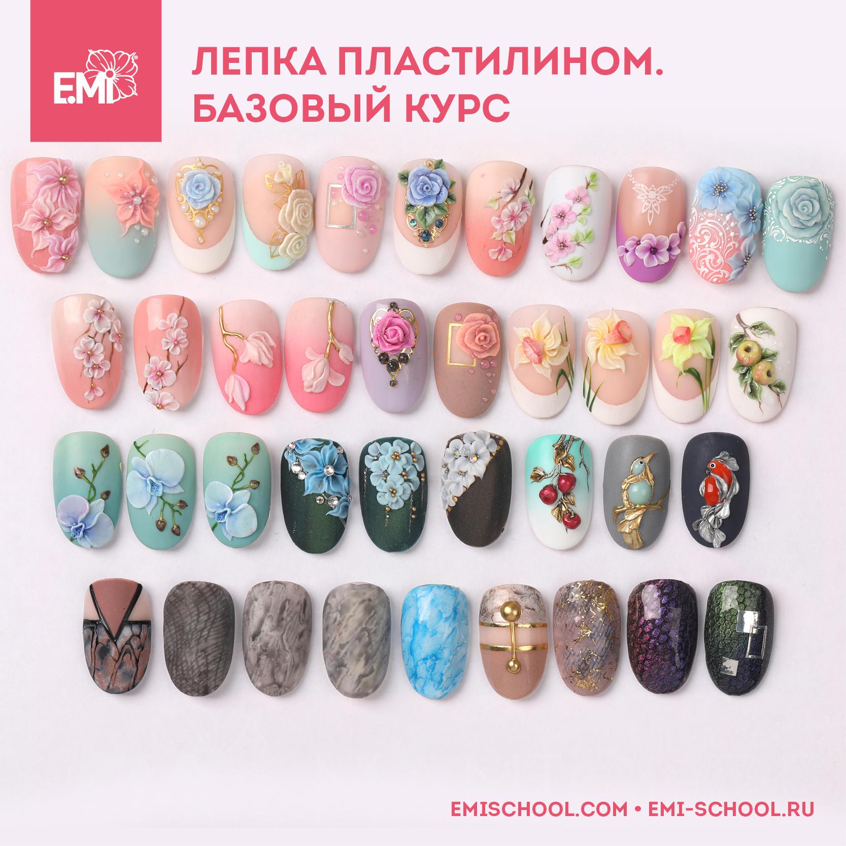 Курсы По Наращиванию Ногтей Френч В Воронеже